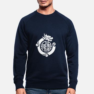 Chinese New Year China Dragon Family - Men's Organic Sweatshirt