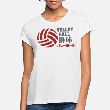 Punktspill Volleyball International Dream Team - Oversize T-skjorte for kvinner