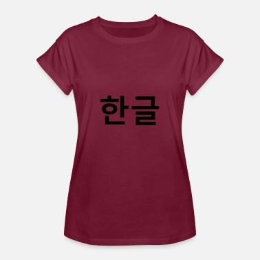Cool cool in Chinese - Women's Oversize T-Shirt