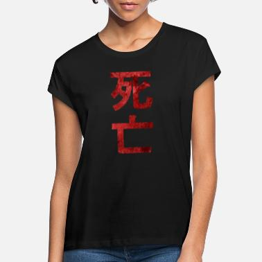 Kong Death in Chinese - Vrouwen oversized T-Shirt