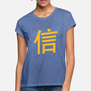 Writing Chinese Words: Faith - Women's Loose Fit T-Shirt