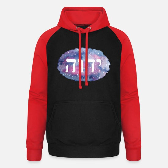 Skies Hoodies & Sweatshirts - Star Heaven Yahweh (Hebrew) - Unisex Baseball Hoodie black/red