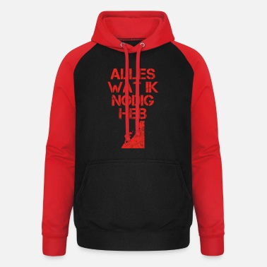 View view of the - Unisex Baseball Hoodie