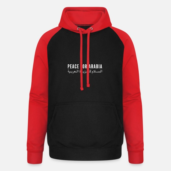 Arabic Hoodies & Sweatshirts - Arabia Arab Habibo Arabic Arab Gift - Unisex Baseball Hoodie black/red
