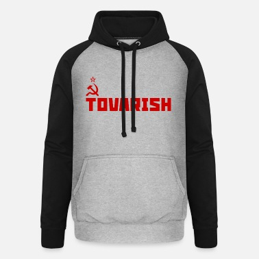 Marxismi Tovarish Red - Unisex baseball huppari