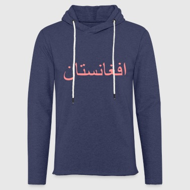 Afghanistan written in Dari / Pashto - Light Unisex Sweatshirt Hoodie