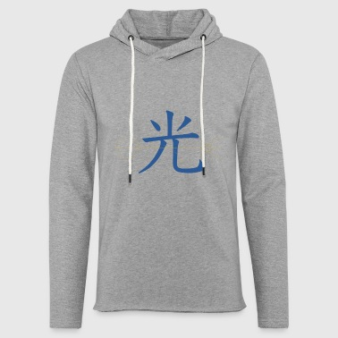 Light Japan - Light Unisex Sweatshirt Hoodie