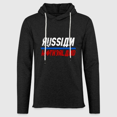 Russian Motherland - Light Unisex Sweatshirt Hoodie