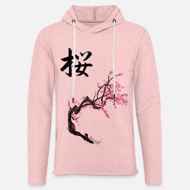 decb64a02b712 Sweat-shirts Japonais à commander en ligne   Spreadshirt