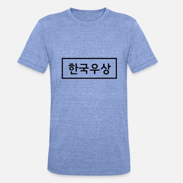 Pop Idol Koreansk idol - på koreansk - Unisex tri-blend T-shirt fra Bella + Canvas