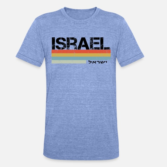 Country T-Shirts - Israel Retro Style Graphic - Unisex Tri-Blend T-Shirt heather blue