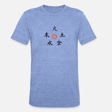 Wasser Five Elements - Unisex T-Shirt meliert