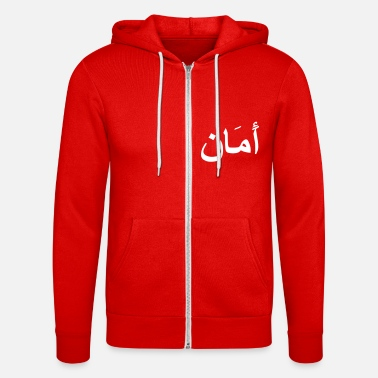 Symbol arabic for peace (2aman) - Unisex Zip Hoodie