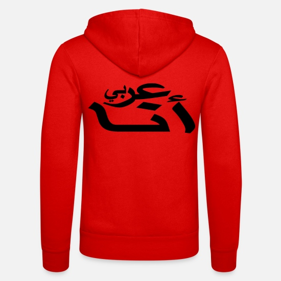 Love Hoodies & Sweatshirts - I am arabian - Unisex Zip Hoodie classic red