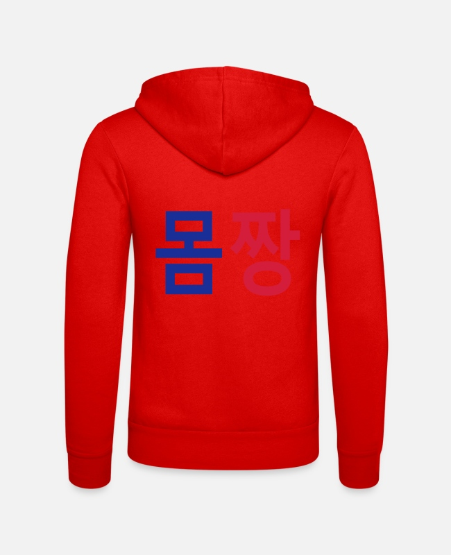 Sexy Bella Kpop Funny Slang Quote String Thongs Panties Underwears For Kpop Korea Fans Lovers Hoodies & Sweatshirts - ټ✔Momjjang-Korean equivalent for Sexy Fit body✔ټ - Unisex Zip Hoodie classic red