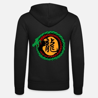 Japan Dragon myth Japan - Unisex Hooded Jacket by Bella + Canvas