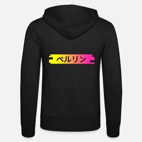 Travel Hoodies & Sweatshirts - Berlin in Japanese - Japanese script - Unisex Zip Hoodie black