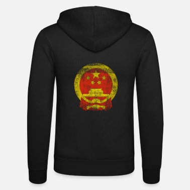 Symbol Kinesisk Coat of Arms China Symbol - Unisex hættejakke