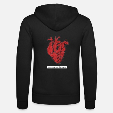 Corazon Beautiful heart - Corazon hermoso - Unisex Hooded Jacket by Bella + Canvas
