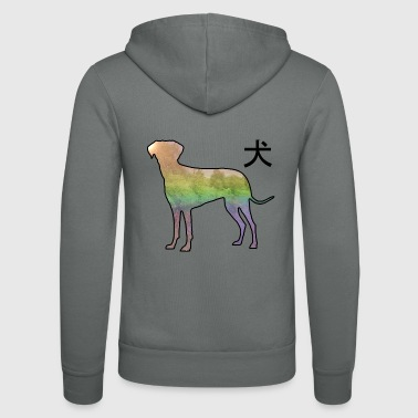 Dog (fade) - Unisex Hooded Jacket by Bella + Canvas