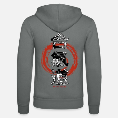 Aikido #4 for light background - Unisex Zip Hoodie