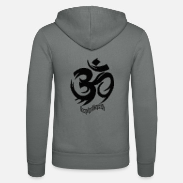 OM ~ ~ - Unisex Hooded Jacket by Bella + Canvas