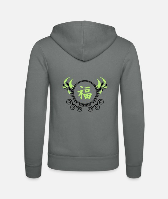 Symbol  Hoodies & Sweatshirts - happy asian - Unisex Zip Hoodie grey