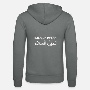 Imagine Peace weiss - Unisex Kapuzenjacke