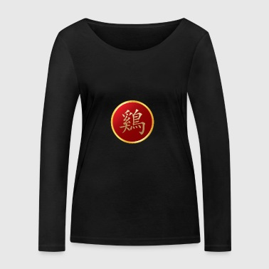Chinese Zodiac Rooster Symbol - Women's Organic Longsleeve Shirt by Stanley & Stella