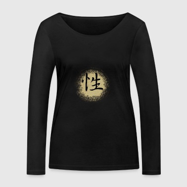 sign Asia-Sexy-Chinese - Women's Organic Longsleeve Shirt by Stanley & Stella