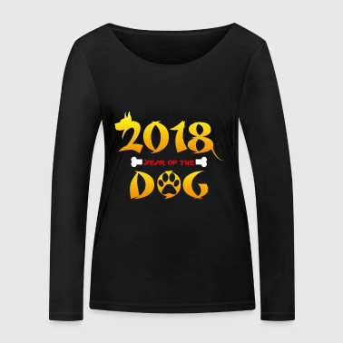 2018 Chinese New Year of the Dog Gift - Women's Organic Longsleeve Shirt by Stanley & Stella