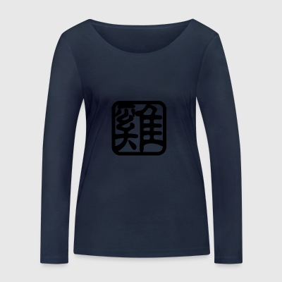 Chinese Zodiac Rooster Character - Women's Organic Longsleeve Shirt by Stanley & Stella