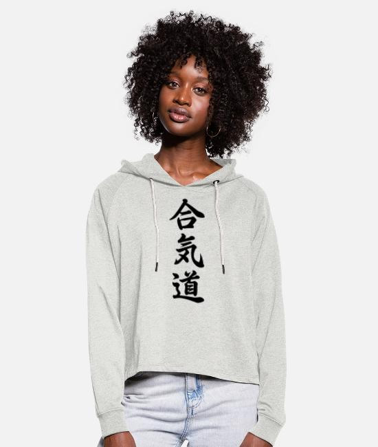 Japonais Sweat-shirts - Ai Ki Do - Sweat à capuche court Femme beige chiné