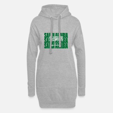 Arabia SAUDI ARABIA in COUNTRY COLORS FLAG FLAG - Hoodie Dress