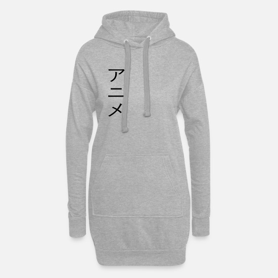 Characters Hoodies & Sweatshirts - Anime - Black - Women's Hoodie Dress heather grey