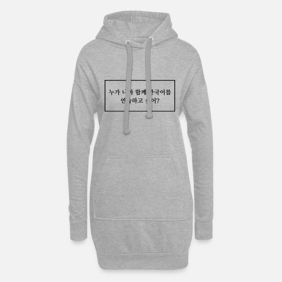 Travel Hoodies & Sweatshirts - Who wants to learn Korean with you - say - Women's Hoodie Dress heather grey