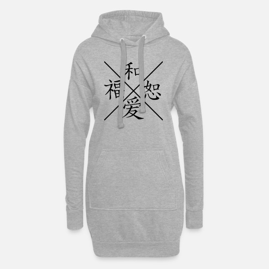 Love Hoodies & Sweatshirts - Family partnership Chinese - Women's Hoodie Dress heather grey