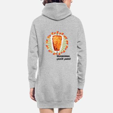 Shawarma Shawarma - Women's Hoodie Dress