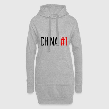 China #1 (Black) - Hoodie Dress