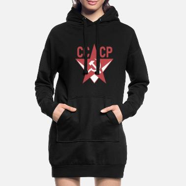 Stick USSR Ice Hockey Russia Soviet Union Gift - Women's Hoodie Dress