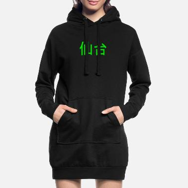 Asiatique Intemporelle belle écriture japonaise décor Kanji - Robe sweat Femme