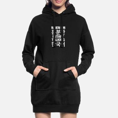 Language Korean - language - excited - Women's Hoodie Dress