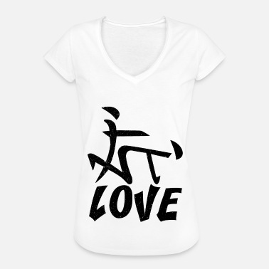 Chinese Sex Chinese characters sex position gift - Women's Vintage T-Shirt