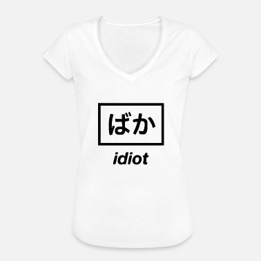 Traduction traduction idiote - T-shirt vintage Femme