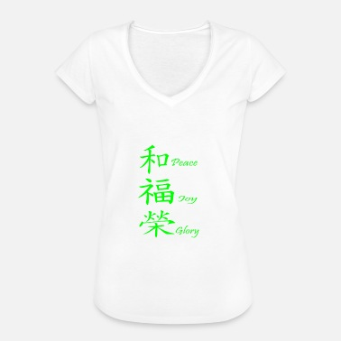 Old Glory Chinese Words of Truth - Women's Vintage T-Shirt