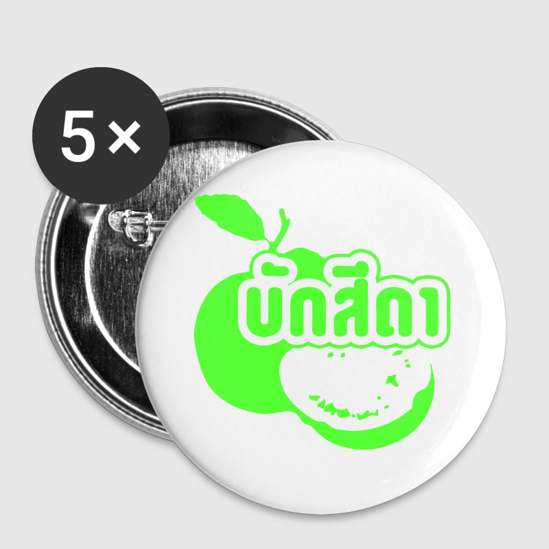 Baksida / Westerner in Thai Isaan Dialect - Buttons groß 56 mm