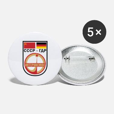 Planet USSR DDR Intercosmos Gave astronomirum - Store buttons
