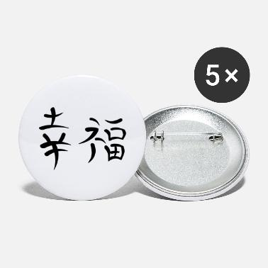 Happiness Kanji - Happiness - Store buttons