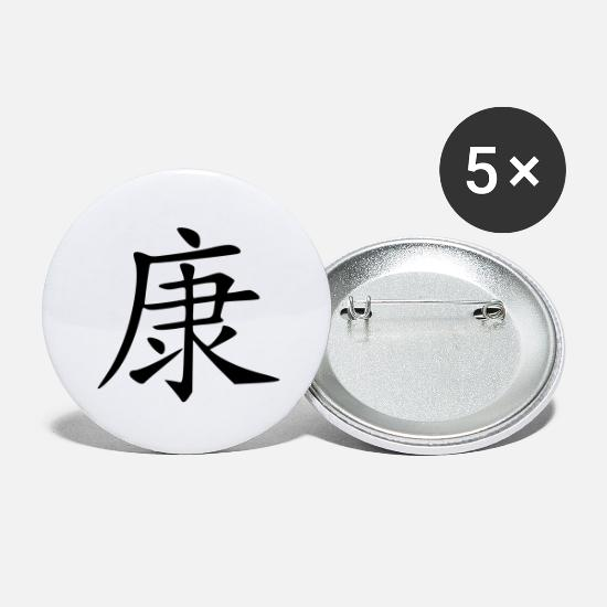 Characters Buttons - health - Large Buttons white