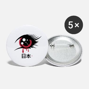 Watery Eye A Japanese anime eye - Large Buttons
